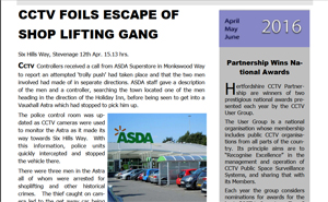 Hertfordshire CCTV Partnerships Camera Shy Q2 2016 Released